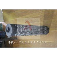 硅藻土滤芯 30-150-207 厂家生产