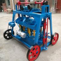辰发推荐小型移动式水泥砖机 各种外墙砌块砖机 免托板制砖机现货