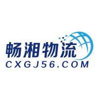 长沙开福区国际货代公司,发E邮宝,小包挂号平邮上门提货