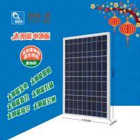 辽宁沈阳太阳能电池板报价 沈阳乾闻源太阳能发电路灯电池板报价价格