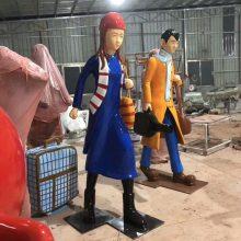 向左走向右走仿真人物雕塑江西厂家定做 玻璃钢影视情侣雕像 电影封面男女主角树脂彩绘塑像影院宣传摆件