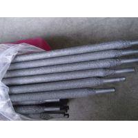 供应D256耐磨堆焊焊条 破碎机衬板堆焊 高锰钢轨堆焊厂家