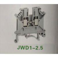 供应国产端子JWD1-2.5上海产货期短,低价格,高品质通用型端子17.5A,500V