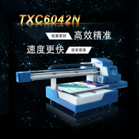 小型UV打印机A2平板手机壳钥匙扣玻璃金属PVC打印 批量打印
