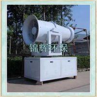 JH-Q30治霾水炮高压喷头雾炮机生产厂家