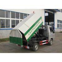天津垃圾车价格-佳合通商贸(在线咨询)-天津垃圾车