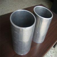 6061铝管 6063铝管 锻造铝管 挤压铝管 铝管厂家 铝管供应