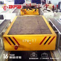 KPX蓄电池 锂电池电动地轨平板转运车 自带电源 可定制转弯 液压升降功能