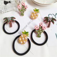 韩版新款淑女气质型菠萝仙人掌椰树植物造型发圈 发绳 超美胸针
