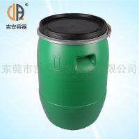 供应50l塑料桶 铁箍桶 塑料桶 厂家直销价格优惠