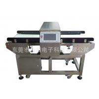 金盾厂家定制全金属检测机 食品 保健品探测机 金属检测仪