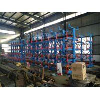 上海棒料货架特点 伸缩悬臂货架结构 管材存储办法