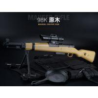洛臣98k水弹枪98k狙击手动连发水晶子弹吃鸡下供弹玩具枪吃鸡模型