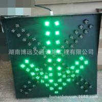 隧道灯交通信号灯红叉绿箭头隧道车道警示灯LED红绿通行指示灯