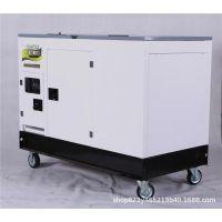 30kw柴油发电机买10台价格
