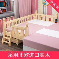 实木儿童床男孩单人床女孩公主床可拼接大床带护栏加宽边床婴儿床
