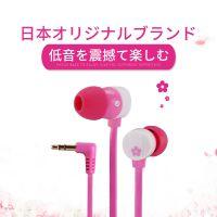日本正品耳机入耳式重低音手机通用音乐耳塞女生可爱个性一件代发