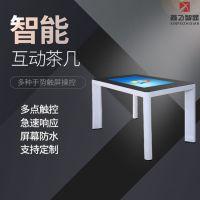 鑫飞XF-GG49CV 49寸欧式互动智能茶几查询一体机桌面式触摸一体机游戏互动触摸茶几