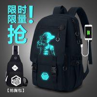 雙肩包男時尚潮流韓版背包校園電腦包包高中初中學生書包男包