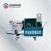 山东省济宁年底大促销砂浆喷涂机 生产水泥喷涂机