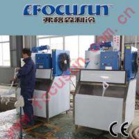 北京斯科茨曼Scotsman制冰机售后维修中心