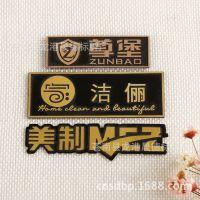 厂家锌合金标牌 腐蚀标牌铭牌制作 定做金属产品家具电器铭牌定制