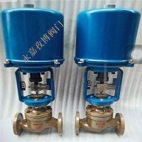 DN20小口径调节阀 ZDLM-64C 铸钢高压电动套筒调节阀 流量控制阀