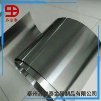现货出售 TA1各种规格材质的卷板 钛卷板