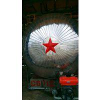 http://himg.china.cn/1/5_568_1363730_451_800.jpg