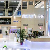 深圳南亿科技股份有限公司