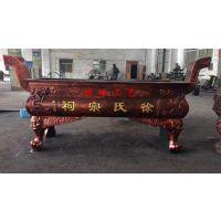 长方形平口铸铁香炉广西祠堂龙王庙香炉供应商