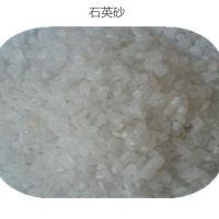 广西南宁隆安 马山县水过滤石英砂 硅石砂厂家直销