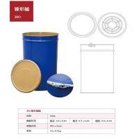 环氧树脂开口铁桶价格 pvf钢桶厂家