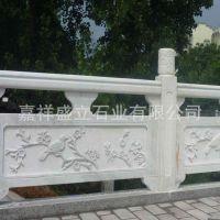 厂家直销别墅寺庙栏杆 汉白玉精美雕花石雕栏板 可以定做