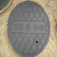 厂家直销 财围球墨铸铁井盖 规格齐全 欢迎来电洽谈合作