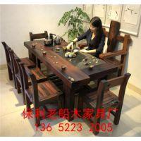 老船木茶台客厅实木家具简约茶几室内功夫茶桌乌金石茶艺桌现代高档茶道桌