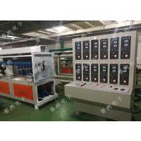 赛典专业生产2.8米超声波裥棉机,超声波无线复合机,全自动布料压花机