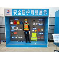 南京工地安全体验馆、南京建筑安全体验区、南京建筑安全体验馆