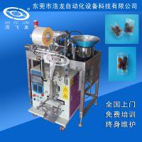 供应洗衣皂蟑螂丸颗粒包装机 面膜胶囊颗粒自动包装机