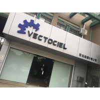 vectociel小夏优势供应 REXROTH 电磁阀 0811402041