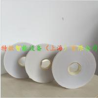 江浙沪全自动束带机专用纸带,高温纸带,低温纸带,厂家直销批发