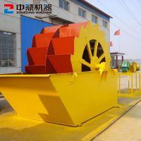 轮式石粉洗砂机 轮斗式洗选设备 河沙 石英砂清洗设备 效果佳