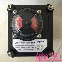 ALS-500M2有SIL3认证隔爆阀位反馈装置Aphe粉尘防爆