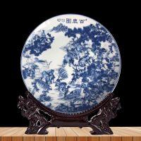 景德镇陶瓷装饰盘子 客厅玄关瓷盘摆件 纪念品 礼品定制