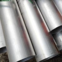 5B05铝棒是什么材料 5B05铝管生产厂家