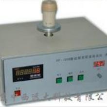 中西供应智能振实密度测试仪 型号:CN61-PF-100B库号:M236923