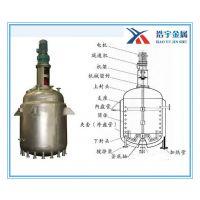 宝鸡浩宇供应 钛及钛复合材料 反应釜 搅拌器 可定制加工