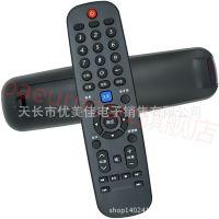 Skyworth/创维4K液晶智能电视机 50M5 55M5 50V5 55V5 遥控器