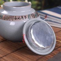 商务礼品陶瓷茶叶罐批发