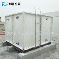 smc玻璃钢水箱供应 组合式玻璃钢人防水箱 不易变形
